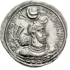 یزدگرد اول 399 تا 420 م Sassanid, Iranian Art, Historical Monuments, Durga, Ancient Art, Silver Coins, Pho, Homeland, Art And Architecture