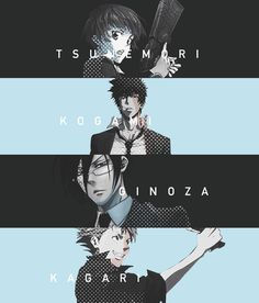 A world where humans' state of mind and the tendency of their personalities can be quantified. While all sorts of inclinations are recorded and policed, these measured numbers used to judge people's souls are commonly called: PSYCHO-PASS.