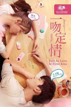 Ver Fall in Love at First Kiss Online Korean Drama Romance, Korean Drama List, Watch Korean Drama, Korean Drama Movies, Pure Romance, Drama Korea, Tv Series Online, Tv Shows Online, First Kiss Movie