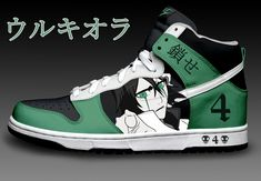 on sale 95f49 ee2d6 Ulquiorra Custom Nike Dunks by Azrael-Haze.deviantart.com on  deviantART  Custom