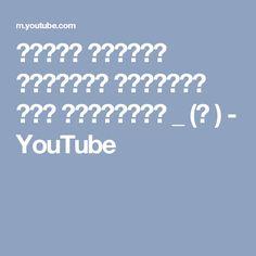 تعليم الحروف العربية  للاطفال حرف الـــدال  _ (د ) - YouTube
