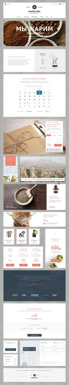 Coffee Website UI Elements | #webdesign #flatui