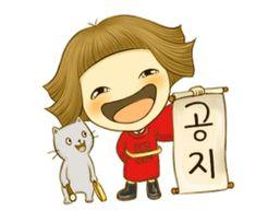 예뻐라~ 참 좋다! : 샐비어 Family Guy, Stickers, Artwork, Anime, Fictional Characters, Korea, Drawings, Work Of Art, Auguste Rodin Artwork