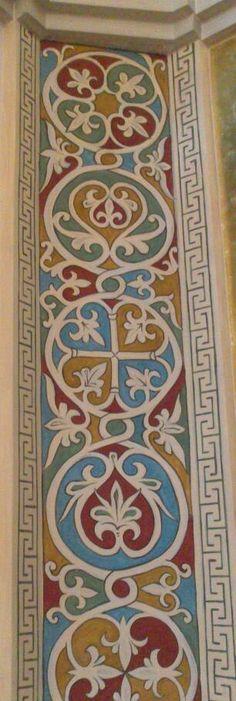 Яндекс.Картинки: поиск похожих картинок Border Pattern, Pattern Design, Medieval Pattern, Decorative Borders, Art Furniture, Christian Art, Byzantine, Geometric Art, Fabric Painting