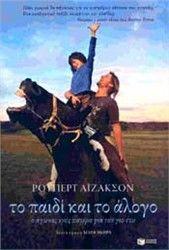 Όταν ο γιος του, ο Ρόουαν, διαγνώστηκε με αυτισμό, ο Ρούπερτ Άιζακσον, λάτρης των αλόγων όλη του τη ζωή, ένιωσε συντετριμμένος. Θα μπορούσε ...