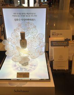 相關圖片 Pos Display, Counter Display, Display Design, Booth Design, Store Design, Product Display, Perfume Display, Perfume Store, Merchandising Displays