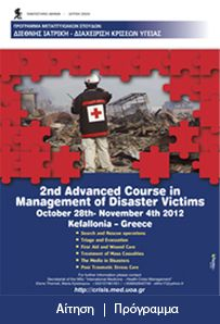 2nd Advanced Course in Managment of Disaster Victims