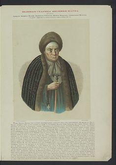 Velikaia Staritsa inokinia Marfa (supruga boiarina Fedora Nikiticha Romanova