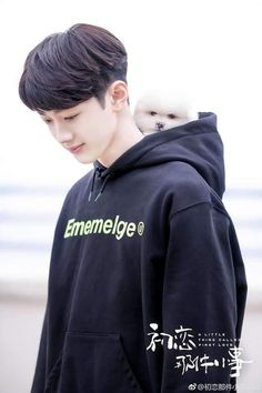 Lai Guanlin A little thing called first love