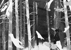 papyrus Accident report by Ko. Machiyama, via Behance