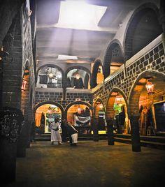 سمسرة النحاس ... صنعاء القديمة..... samsarat Alnuhas (Brokerage copper) - old sana'a - yemen