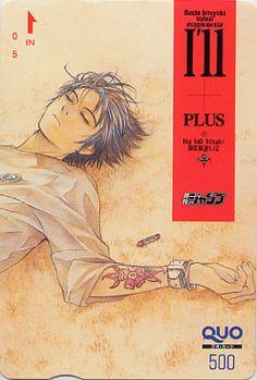 I'll~アイル~/浅田弘幸/月刊ジャンプ増刊号「I'll+PLUS」抽プレ/クオカード