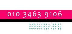 ♣O1O-3463-91O6♣ 당일대출 일수상담 개인돈대출 개인월변 개인돈 개인돈대출 직장인일수 직장인대출 소액일수 소액급전 주부일수 서울일수 강남일수 인천일수 종로일수 동대문일수 남대문일수 http://illsoo.co.kr/%EA%B0%95%EB%82%A8%EC%9D%BC%EC%88%98/?pageid=1&view=read&id=428