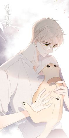 Pretty Anime Girl, Cute Anime Boy, Kawaii Anime Girl, Anime Couples Drawings, Anime Couples Manga, Manga Anime, Anime Glasses Boy, Romantic Anime Couples, Cute Anime Coupes