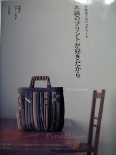 Yoko Saito's Patchwork Book