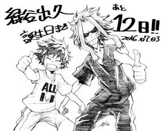 Boku no Hero Academia || Midoriya Izuku, All Might.