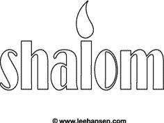 Shalom Bubble Letters Coloring Page Coloring Pages Bubble