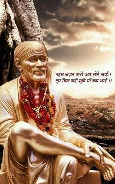 15 Best Hindu god imej images in 2019   Sai baba quotes, Om