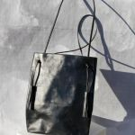 The Tassel Book Bag