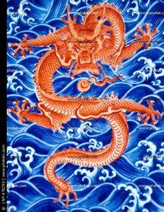 http://p1.pkcdn.com/dragon-rojo-chino_478293.jpg