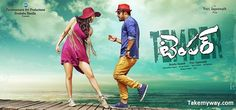 Temper 7th Day Box Office Collections