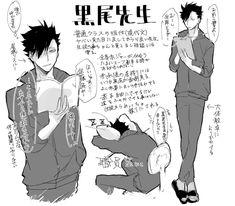 埋め込み Kuroo Haikyuu, Kuroo Tetsurou, Kagehina, Haikyuu Anime, Anime Chibi, Manga Anime, Chibi Sketch, Kuroken, Haikyuu Characters