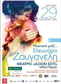 https://www.facebook.com/eleonora.zouganeli.official/photos/a.159633893175.117737.53115088175/10153834111968176/?type=3 29 Αυγούστου στο Βόλο! #eleonorazouganeli #eleonorazouganelh #zouganeli #zouganelh #zoyganeli #zoyganelh #elews #elewsofficial #elewsofficialfanclub #fanclub