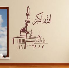 Masjid. Wall Sticker. Islamic Calligraphy wall sticker wall art decal available in various sizes, colours and finishes making it ideal to apply to any wall, vehicle or smooth surface. It's removable, leaving no damage to paintwork, and it's non-toxic, making it safe, It's easy to clean, and once applied looks like its painted on. http://walliv.com/masjid-in-great-view-wall-sticker-wall-art-decal