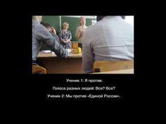 В Брянской области директор школы провела беседу с учениками об Алексее Навальном. Поводом послужило то, что один из школьников записался на митинг по итогам...