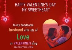 seeking out something unique and funny valentines day poems to include in your Valentine's Day card this yr? Funny Valentines Day Poems, Happy Valentines Day Card, Valentine's Day Quotes, Beautiful Babies, Quote Of The Day, Cards, Maps, Playing Cards
