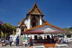 Ordination hall (Ubosot) of Wat Na Phra Men temple in Front of the Funeral Pyre, Ayutthaya, Thailand, Asia. #photo #getty #gettyimages #travel #touritic #tourism #photography #vincent-jary.fr #thai #religion #buddhism #picture