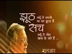 Gulzar shayari - YouTube Rumi Love Quotes, Buddha Quotes Inspirational, Inspirational Quotes For Students, Gita Quotes, Motivational Picture Quotes, Deep Quotes About Love, Love Quotes In Hindi, Karma Quotes, Reality Quotes