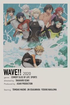 Wave!! Poster