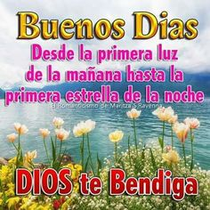Good Day, Good Morning, Jesus Loves Me, Spanish Quotes, Beautiful Pictures, How To Plan, Pablo Neruda, Spiderman, Album