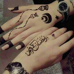 In shaa Allah Finger Henna Designs, Mehndi Designs For Fingers, Mehndi Patterns, Unique Mehndi Designs, Arabic Mehndi Designs, Beautiful Mehndi Design, Mehndi Images, Henna Tattoo Designs, Mehandi Designs
