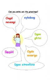 English teaching worksheets: Good morning/afternoon/evening/night