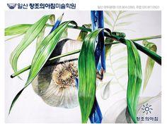 건국대 기초디자인 건대 기디 상명대 양파 연필 나뭇잎 일러스트 상명대 일산창조의아침 소재 극사실 Plant Hanger, Art Drawings, Illustration, Plants, Painting, Design, Style, Swag, Painting Art