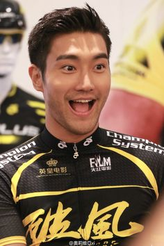 Siwon- he is so freaking hilarious