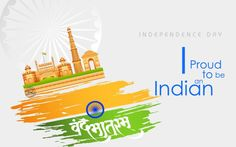 Download Indian Independence Day HD Wallpapers