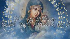 21 сентября праздник Рождества Пресвятой Богородицы!