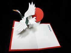 日本 :: しかけ絵本作家・ポップアップカード・ペーパークラフト作家のギャラリー|yaplog!(ヤプログ!)byGMO