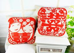"* 18 "" Home Decorative Pillow Cover Chinese Paper Cutting Xi Double Happiness Wedding Supplies Linen Cushion Cover for Sofa Decorative Pillow Covers, Throw Pillow Covers, Throw Pillows, Chinese Paper Cutting, Joy And Happiness, Wedding Supplies, Cotton Linen, Cushions"