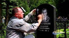 Восстановление портретов и надписей на старых памятниках.