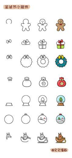 文文漫画 圣诞节 手账 萌 简笔画 Q版 呆萌 卡通 点点兔和文妹妹
