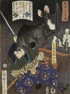 Samurai Miyamoto Musashi fighting a bat?  Ok!  Name: Sheet Miyamoto Musashi Masana by Tsukioka Yoshitoshi.