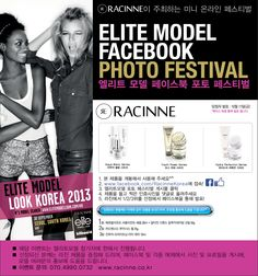 Elite Model Look Facebook Photo Festival