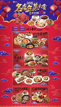 Booklet Layout, Web Layout, Layout Design, Website Layout, Web Design, Web Banner Design, Promotional Banners, Promotional Design, Food Banner