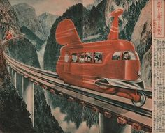 """An illustrated article entitled """"World Transportation Invention Competition"""" for Shōnen Club magazine In 1936. #vintage #future"""