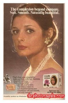 Rakhi in Lux Ad - she looks just like my mom