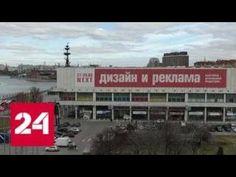 ЦДХ пакует вещи: легендарный музей покидает здание на Крымской набережно...